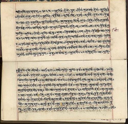 sanskrit,langue sacrée,veda
