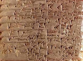 écriture cunéiforme,sumériens,ive millénaire,mésopotamie